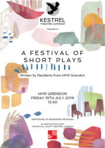 A festival of short plays programme